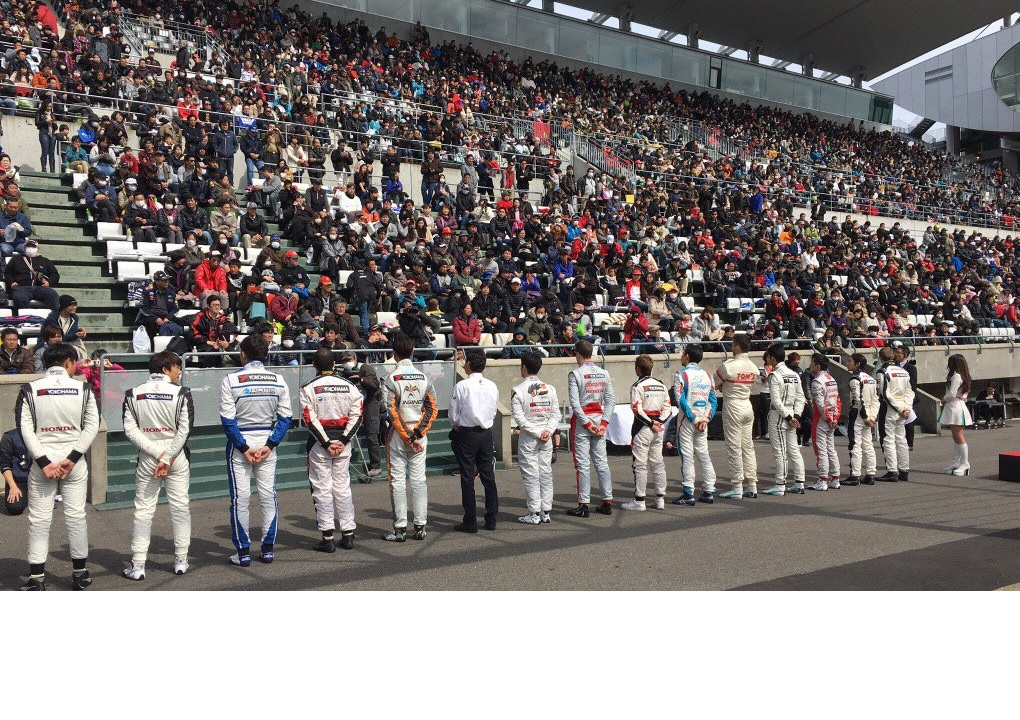 Suzuka : Motorsports Fan Tanks Day 2016
