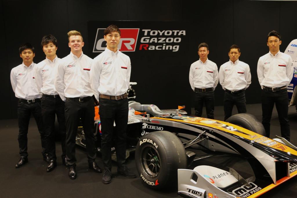 Présentation 2017: Toyota allier l' expérience à la jeunesse